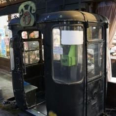 Une cabine téléphonique dans une cabine de téléphérique.