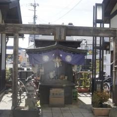 Temple de Kaeru (grenouille) dans la rue Nawate