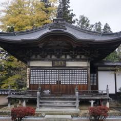 Un temple dans Higashiyama Teramachi, le quartier des temples