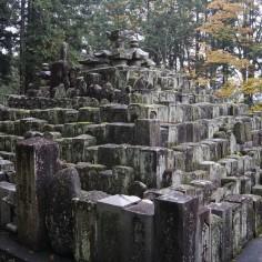 Un monument dans le cimetière d'Higashiyama