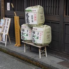Jar de saké