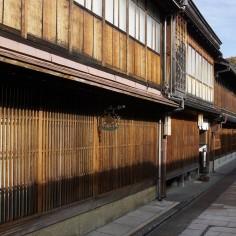 Quartier des Geishas (ou des Samouraïs !)