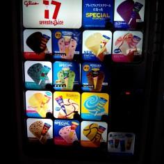 Distributeur de glaces..