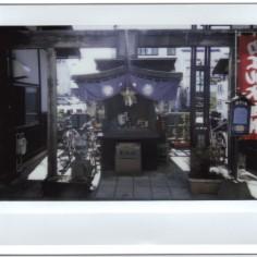 Japon02-2015