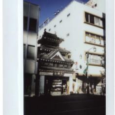 Japon06-2015